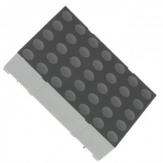 Modul LED matrix 5x7